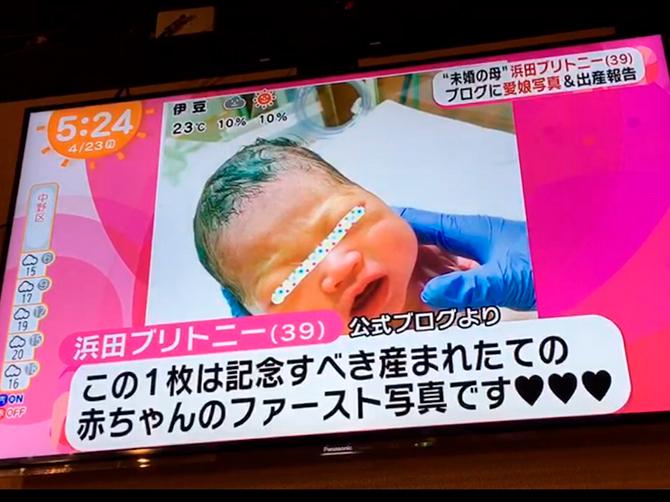 「めざましテレビ」浜田ブリトニー「第1子出産」ニュース